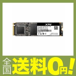 【商品コード:12015300906】容量(GB):1TB NANDフラッシュメモリ: 3D NAN...
