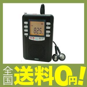 【商品コード:12015318516】録音ファイル形式:MP3, 再生ファイル形式:MP3 メモリ容...