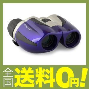 MIZAR 双眼鏡 ズーム 10倍 ~ 30倍 21mm 口径 ポロプリズム式 コンパクト パープル SZ-21PU shimoyana