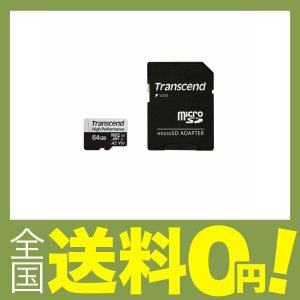 【商品コード:12016187817】カードタイプ : 3D NAND microSDXC : UH...