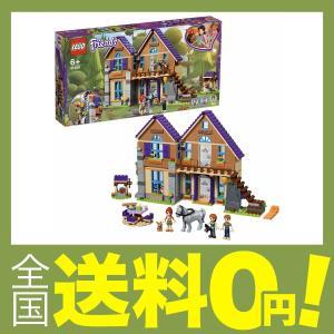 レゴ(LEGO) フレンズ ミアのどうぶつなかよしハウス 41369 ブロック おもちゃ 女の子 shimoyana