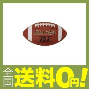 アメリカンフットボール J5J ジュニア 62-8348