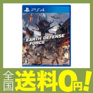 PS4 EARTH DEFENSE FORCE IRON RAIN