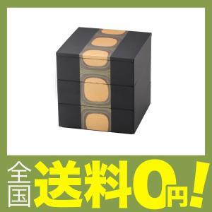 【商品コード:12016429163】115×115×115mm 商品名:古代箔 3.8寸三段重(黒...