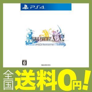 ファイナルファンタジー X/X-2 HD Remaster - PS4|shimoyana