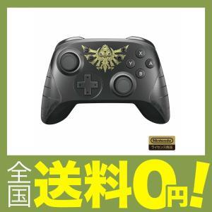 【商品コード:12016560241】黒いボディにハイラルの紋章を配置したシックなデザインのワイヤレ...