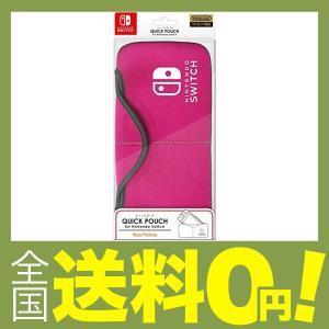【商品コード:12016584407】Nitendo Switch本体 (Joy-Conが装着されて...
