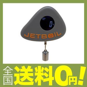 【商品コード:12016696226】重量:200g 使用方法:ガスカートリッジの残量を計測