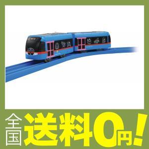 【商品コード:12016965763】(C) TOMY (C)Fujiko-Pro 万葉線株式会社商...