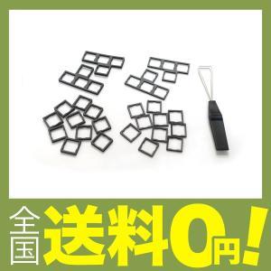 【商品コード:12016985133】MADE IN JAPAN 内容:キースペイサー2mm/3mm...