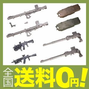【商品コード:12017150119】(C) KOTOBUKIYA フレームアームズ・ガール ウェポ...