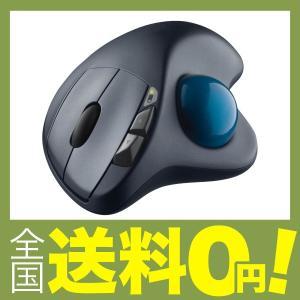 【商品コード:12017381021】【腕や手首に負担をかけない設計】 マウスを動かす必要がないので...