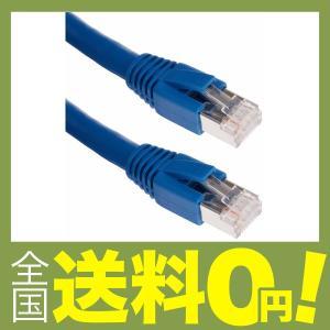 【商品コード:12017670744】10ギガビットの高速通信に対応したLANケーブル(ケーブル長:...