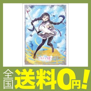 【商品コード:12017704858】スリーブサイズ:92×67mm 日本製 (C)Magica Q...
