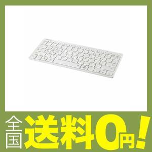 【商品コード:12017714558】Bluetooth3.0 class2対応 3台の接続機器を簡...