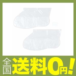 【商品コード:12017744342】カラー: サイズ: 香り: 原産国:日本 内容量:1セット ス...