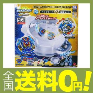 【商品コード:12017753291】(c)Hiro Morita, BBBProject (c) ...