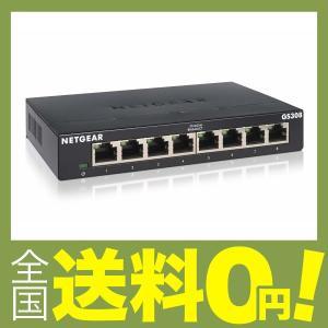 NETGEAR スイッチングハブ ギガビット 8ポート ファンレス 設定不要 省電力設計 GS308...