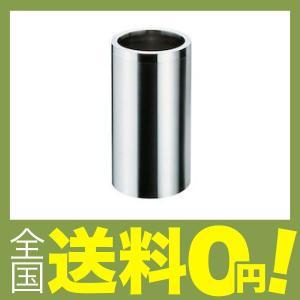 【商品コード:12017813193】直径×高さ(mm):250×450 メーカー品番:AM-250