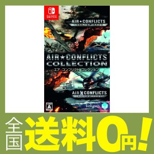 Air Conflicts Collection (エアコンフリクト コレクション) - Switch|shimoyana