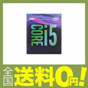 INTEL インテル Core i5 9400 6コア / 9MBキャッシュ / LGA1151 CPU BX80684I59400
