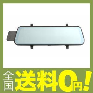 【商品コード:12017871865】・液晶9.7V型 IPSディスプレイ・有効画素数:フロント/リ...