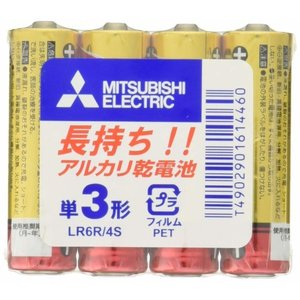 【商品コード:12018126217】タイプ:単3形 電圧(V):1.5 使用推奨期限(年):4