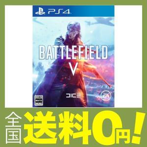 Battlefield V (バトルフィールドV) - PS4|shimoyana