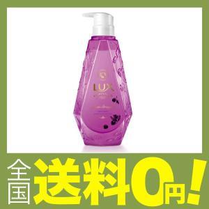 【商品コード:12018527784】原産国:日本 内容量:450g 髪質:全髪質対応 全成分:水、...