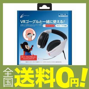 【商品コード:12018924385】PS VRなどの各種VR用ヘッドセットに対応したバックバンドタ...