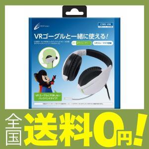 【商品コード:12018924386】PS VRなどの各種VR用ヘッドセットに対応したバックバンドタ...