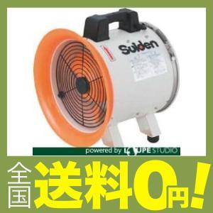 【商品コード:12019035627】電源(V):単相200 消費電力(W)(50/60Hz):26...