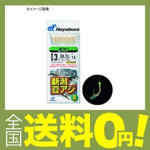 ハヤブサ(Hayabusa) 一押しサビキ 新潟豆アジ白スキン8本鈎 1-0.4 HS436-1-0...