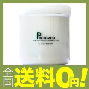 【商品コード:12019121451】ヒアルロン酸やスクワランの効果で保湿力をサポートするトリートメ...