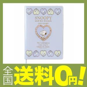 【商品コード:12019161570】可愛くて使いやすいダイアリー 素材原材料:紙 生産国:日本