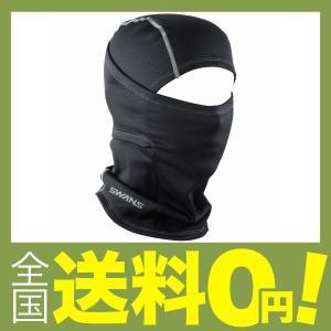 SWANS(スワンズ) フェイスマスク バラクラバ 防寒用マスク フリーサイズ HA-35 BK フリーサイズ|shimoyana