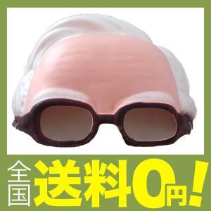 【商品コード:12019402643】(C)アイコ 対象年齢 :15才以上
