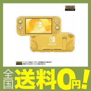 【商品コード:12019464229】Nintendo Switch Lite本体をキズや汚れから守...