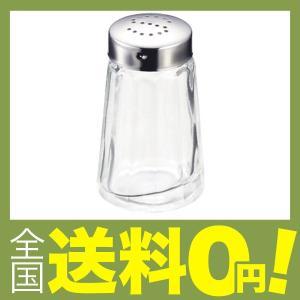 【商品コード:12019544313】サイズ:40x40xH67mm 素材・材質:本体:ガラスキャッ...