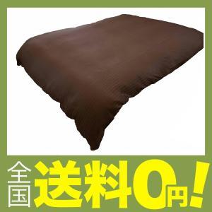 【商品コード:12019756231】サイズ/175×210cm