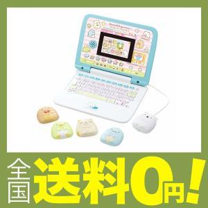 【商品コード:12019842509】勉強も遊びもこれ1台! すみっコたちと楽しくパソコン操作を覚え...