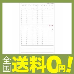 【商品コード:12020050823】【サイズ】B5サイズ 【ページ数】全180ページ 【期間】マン...