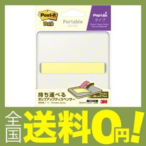 【商品コード:12020170039】ポスト・イット 強粘着製品が、あなたの毎日を鮮やかに彩り、有意...