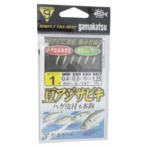 がまかつ(Gamakatsu) 豆アジサビキ ハゲ皮 1-0.4 S137