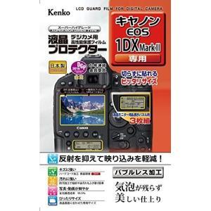 Kenko 液晶保護フィルム 液晶プロテクター Canon EOS 1DX Mark II用 フラス...