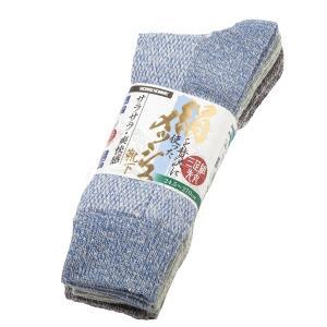 ユニワールド 絹を贅沢に使ったメッシュ靴下 モクカラーアソート 先丸3足組