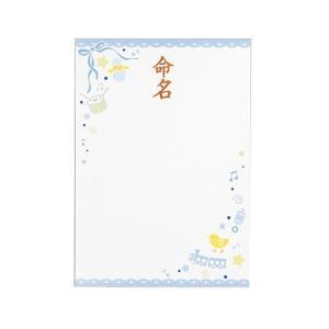 マルアイ 命名用紙 IJ命名用紙 A4 ブルー 3枚×10パック GP-メ12×10P