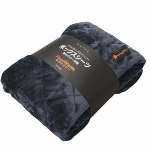 mofua(モフア)ボックス型敷きパッド プレミアムマイクロファイバーボックスシーツ 敷きパッド一体...
