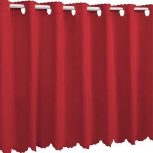 1級遮光 防炎 カフェカーテン 幅110×丈120cm ディープレッド 無地|shimoyana