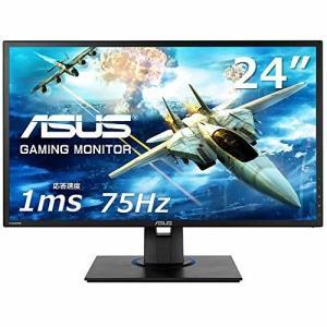 ASUS ゲーミングモニター 24インチ VG245HE(フルHD/応答速度1ms/HDMI 2ポー...